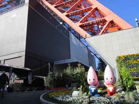61東京タワー6