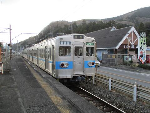 196秩父鉄道