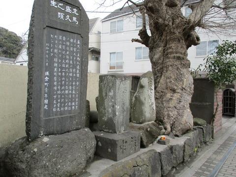 101庚申塚1