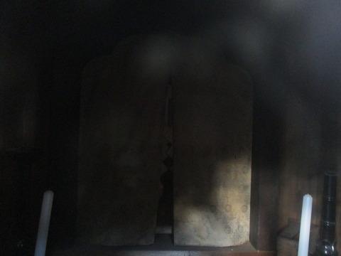 214妙隆寺6
