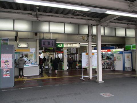04府中本町駅3
