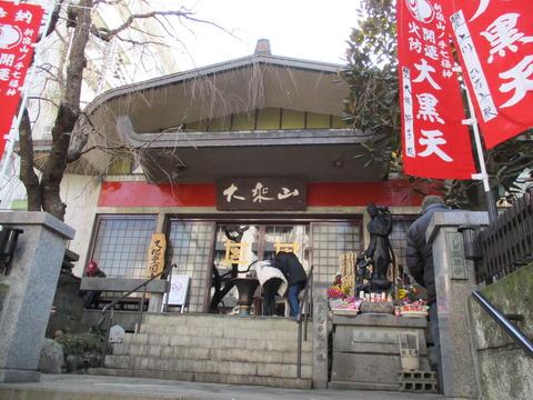 86経王寺4