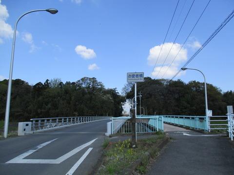 27御使者橋1