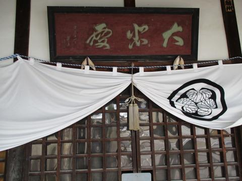 67浄念寺7