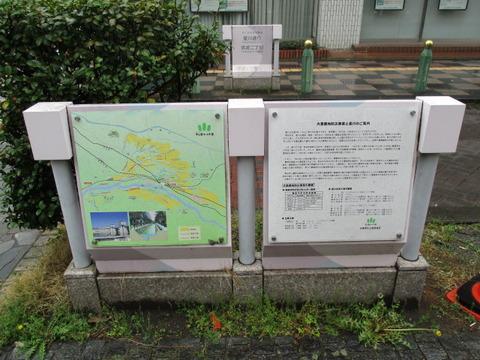03星川シンボルロード2