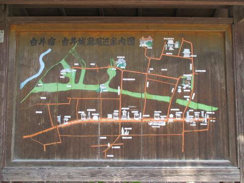 75白井宿・白井城跡周辺案内図
