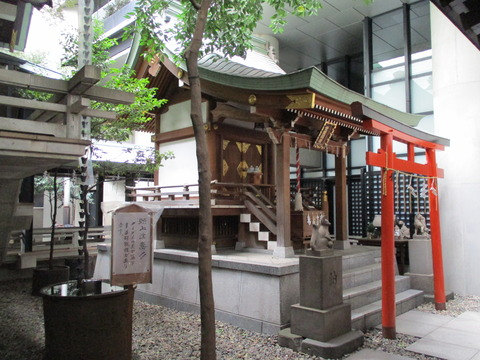 86世継稲荷神社2