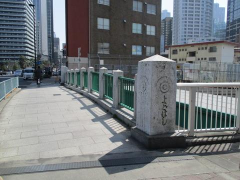 63淀橋6