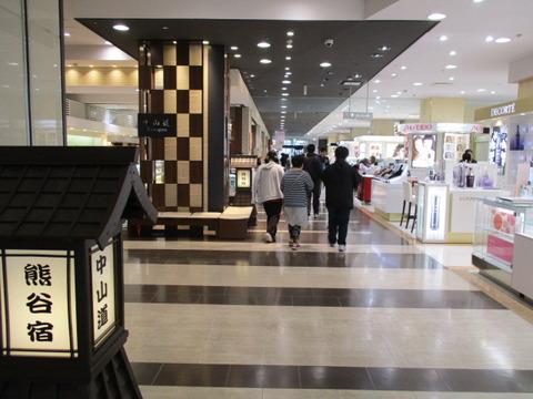 55八木橋百貨店3