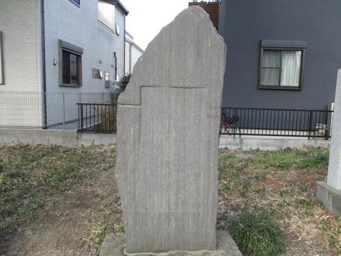 56石碑2