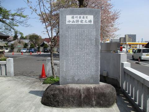 33須賀神社2