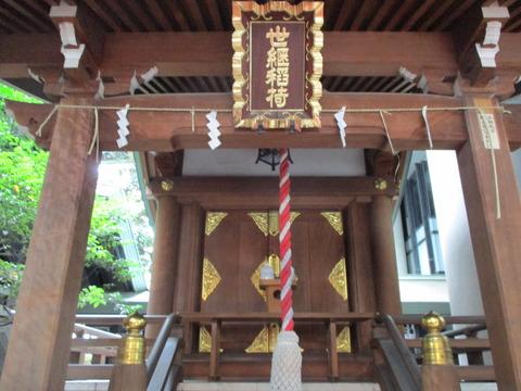87世継稲荷神社3