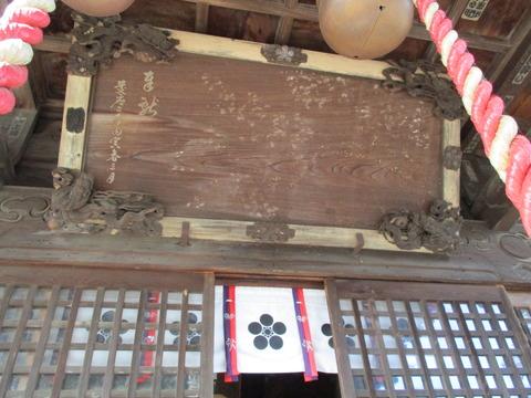 143氷川天満神社14