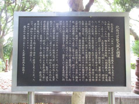 40銅像2