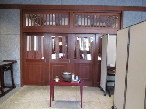 13常円寺9