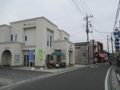 42平澤商店1