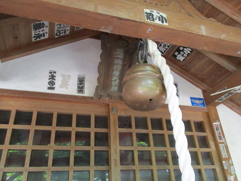 221稲荷神社2