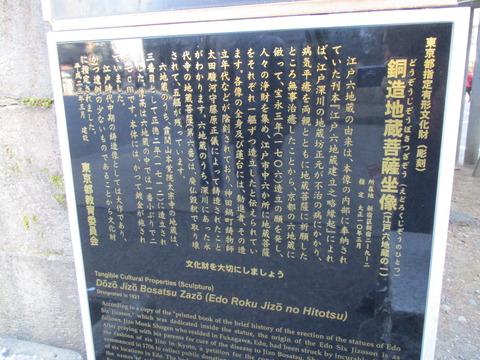 25-1太宗寺5