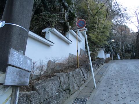 09入口3