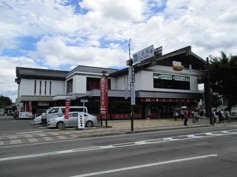 112上田市観光会館