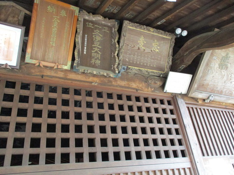 87篠津久伊豆神社5