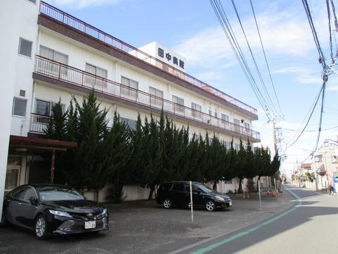 49田中病院