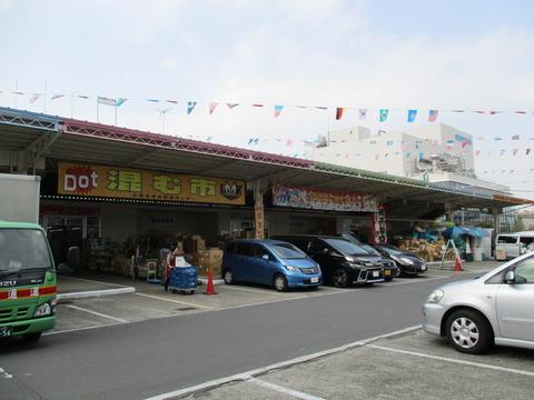 144大東京綜合卸売センター1