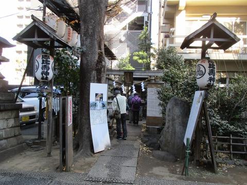 13恵比寿神社1