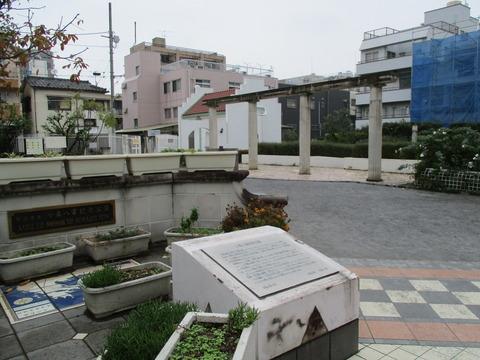 70小泉八雲記念公園4