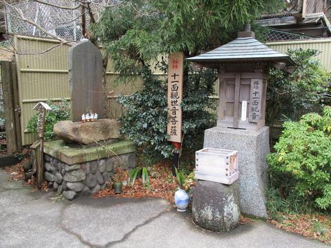 46佐助稲荷神社4