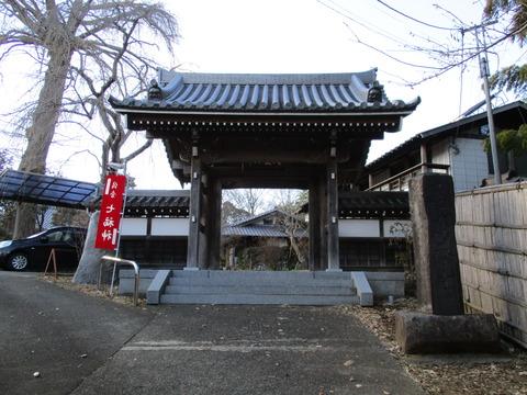 210妙隆寺2
