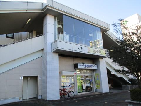 02佐倉駅1