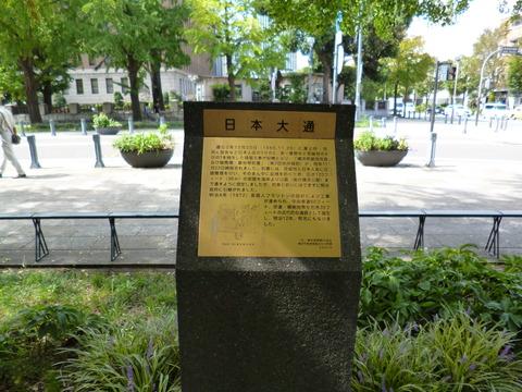 114日本大通り1