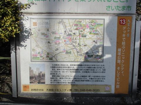 185鐘塚公園1