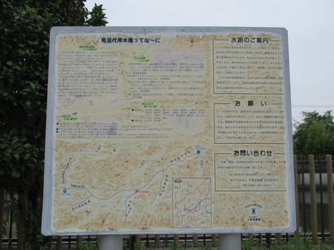 56中島用水路4