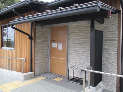 181茅ヶ崎ゆかりの人物館2