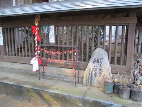 69麻賀多神社13