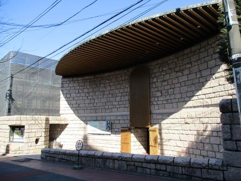 106渋谷区立松濤美術館