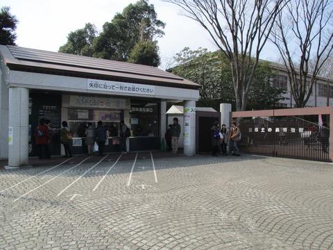121府中市郷土の森博物館1