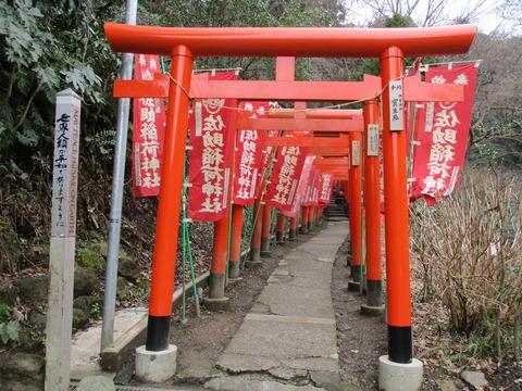 48佐助稲荷神社6