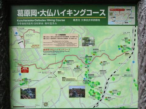 139ハイキングコース案内図
