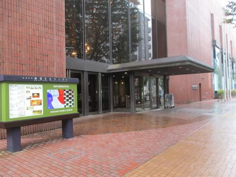26新宿文化センター1