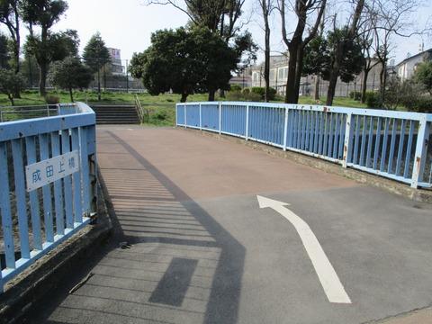240成田上橋