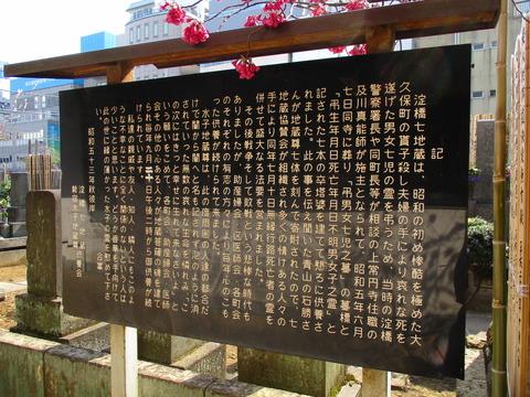 15常円寺11