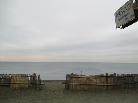 110浜見平入口1