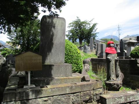 130鈴木善人の碑