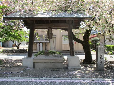 89新田町の井戸1