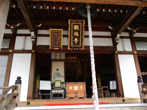 16観福寺5