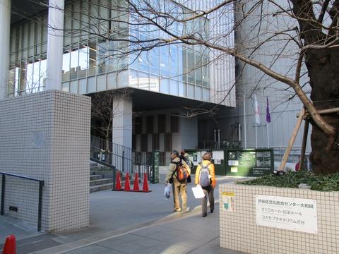 05渋谷区文化総合センター大和田1