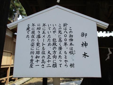 56須賀神社25